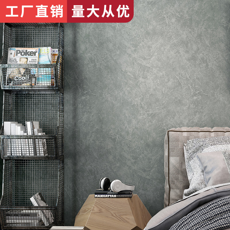 Retro Nostalgic Industrial-Style Vintage Solid Color Plain Color Cement Gray Wallpaper Modern Minimalist Restaurant Clothing Sto