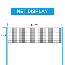 Net-Set Volleyball Sport Badminton-Tennis Training Outdoor Mesh Standard Square Movable