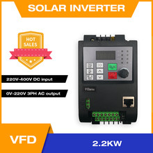 2.2KW VFD Solar Inverter 3HP Output 220V Water Pump Driver Speed Control
