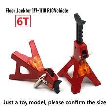 1 pçs 6 ton jack stands elevador par para rc carro caminhão brinquedo elevador pneu mudança de elevação segurança jack suporte para carro garagem