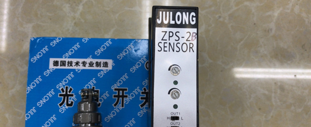 JULONG new photoelectric switch ZPS-2B color standard photoelectric eye correction machine sensor bag making machine tracking