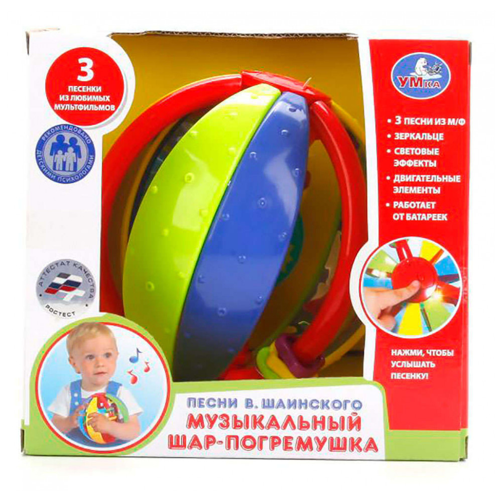 цена на Toys & Hobbies Baby & Toddler Toys Baby Rattles & Mobiles Little Tikes 494467