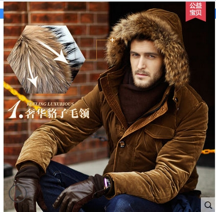2019 Winter New Wool Collar 90% Duck Down Jacket Men Business Fashion Warm Thick Short Paragraph puffer Coat Male Brand Clothing - 2