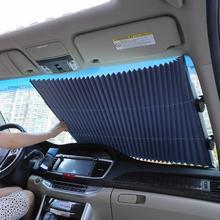 Carro retrátil pára-brisa sol sombra telescópica anti-uv janela sombra frente do carro pára-sol bloco dobrável cortina de sol viseira