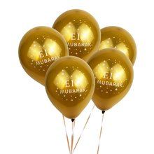 10 pçs eid mubarak balões de látex decorações para casa islâmica muçulmano festa ramadã ballons hélio globos bolas decoração