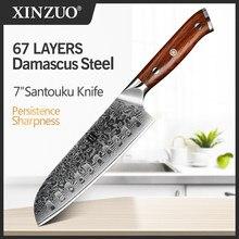 Xinzuo faca de chef japonês de 7 polegadas santoku, aço damasco vg10, faca de cozinha profissional com cabo de madeira de rosa ergonômico