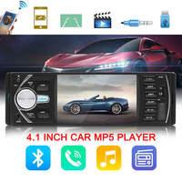 Мультимедийный плеер USB AUX 4,1 дюймов Bluetooth DC12V автомобильный MP5 плеер Поддержка заднего вида автомобиля MP5 автомобильный fm-радио