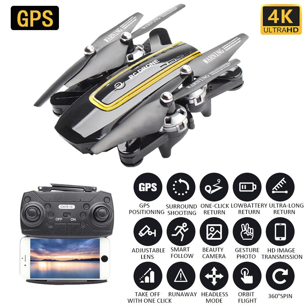 Gps позиционирование дрона 4K HD камера Складная Аэрофотосъемка, летательный аппарат с низкой мощностью, для возврата домой, управление одним ...