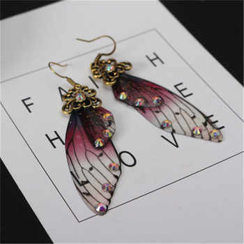 Korean Earrings Long Butterfly Wing Drop Earrings for Women Rhinestone Trendy Gold Dangle Earring Fashion Wedding Jewelry Gifts