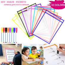 10 Oversized Reusable Dry Erase Pockets Write Wipe Drawing writing white board classroom Teaching Supplies write delete file