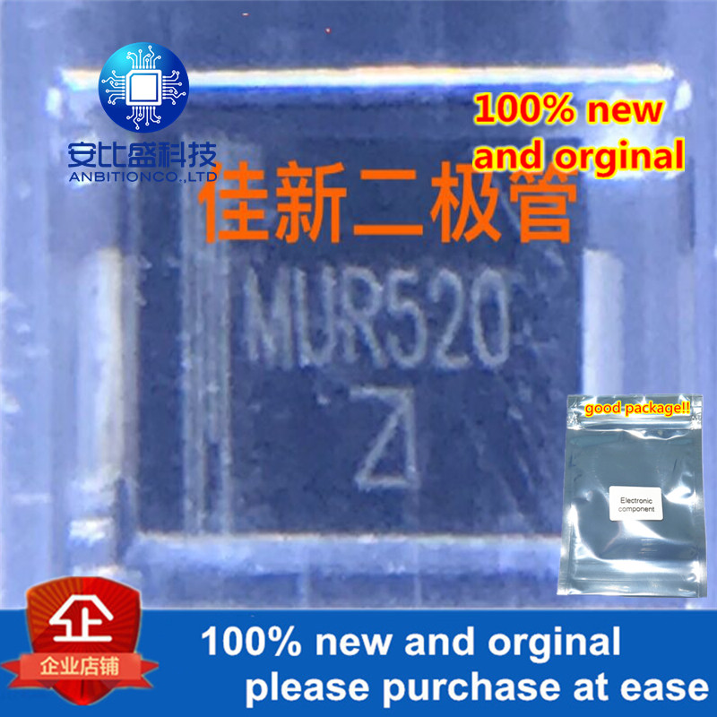 50pcs 100% New And Orginal  MUR520 5A200V DO214AA In Stock