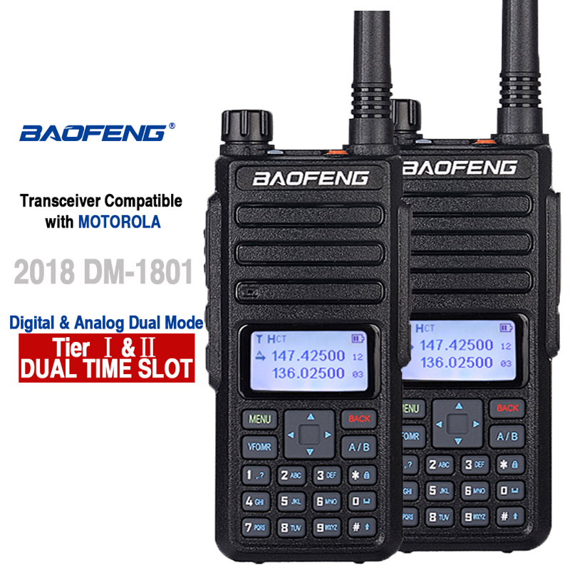 2 шт. Baofeng DM-1801 DMR радио Двухдиапазонная рация Tier I Tier II Dual Time slot Uhf Digital Poste радио Voiturericetras