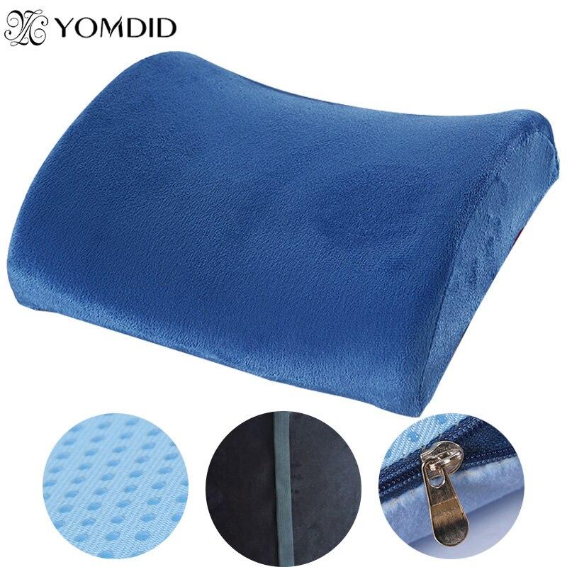 Alta-resiliência almofada de espuma de memória mais novo lombar voltar apoio almofada alívio travesseiro para escritório casa carro viagem assento de reforço
