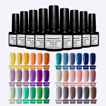 56 Colors Pure Nail Gel Polish Black White 8ml Vernis Semi Permanant UV Nail Art Lacquer Decoration Need LED Lamp Cured