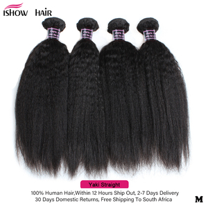 Image 4 - Ishow Kinky Straight Bundles with Closure Yaki Straight Human Hair Bundles with Closure Brazilian Hair Weave Bundles Non Remy