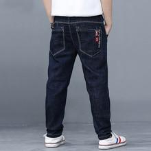 Moda çocuk kot pantolon yüksek kaliteli büyük erkek Denim pantolon saf renk pamuk uzun pantolon genç 8 10 12 14 16Y çocuk giysileri