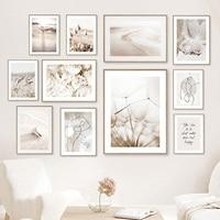 Imagen de paisaje con flor para el hogar, cuadro sobre lienzo para pared, carteles e impresiones de figuras de PAISAJE NÓRDICO modernas para decoración para sala de estar