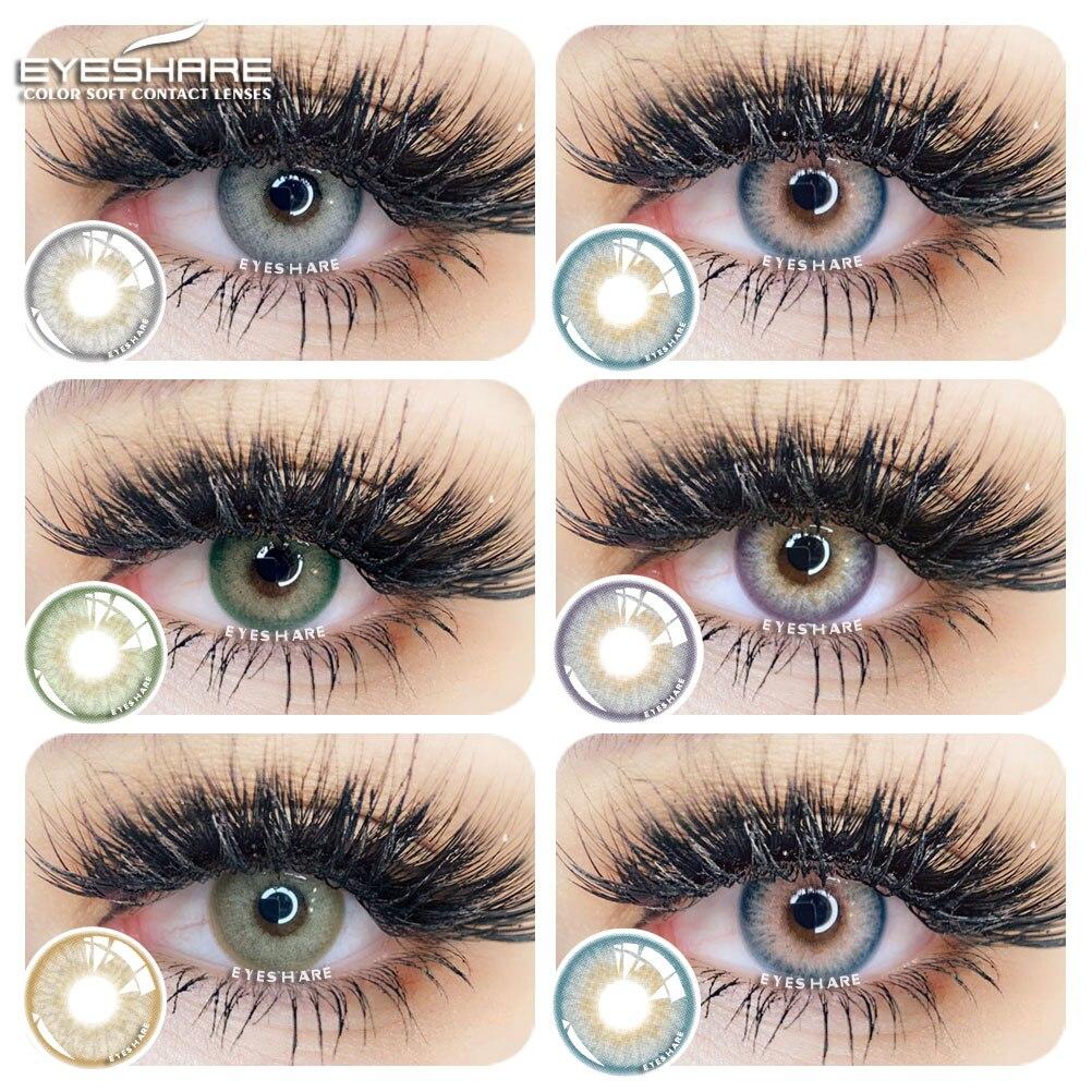 1 пара цветных контактных линз серии SIAM для глаз, косметические линзы для повседневного использования