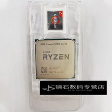 Amd Ryzen 7 Pro 4750G 3.6 Ghz Acht-Core Zestien-Draad 65W Cpu Processor L3 = 8M 100-000000145 Socket AM4