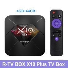 R-TV BOX X10 PLUS, Android 9,0, Allwinner H6, reproductor multimedia 4K, 4GB de RAM, 32GB de ROM, WiFi 2,4G, USB 3,0, H.265, VP9