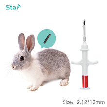 1.4x8/2.12x12/1.25x7mm size FDX B ICAR number ISO11784/5 RFID implant chip syringe Animal microchip syringe for pet dog cat fish