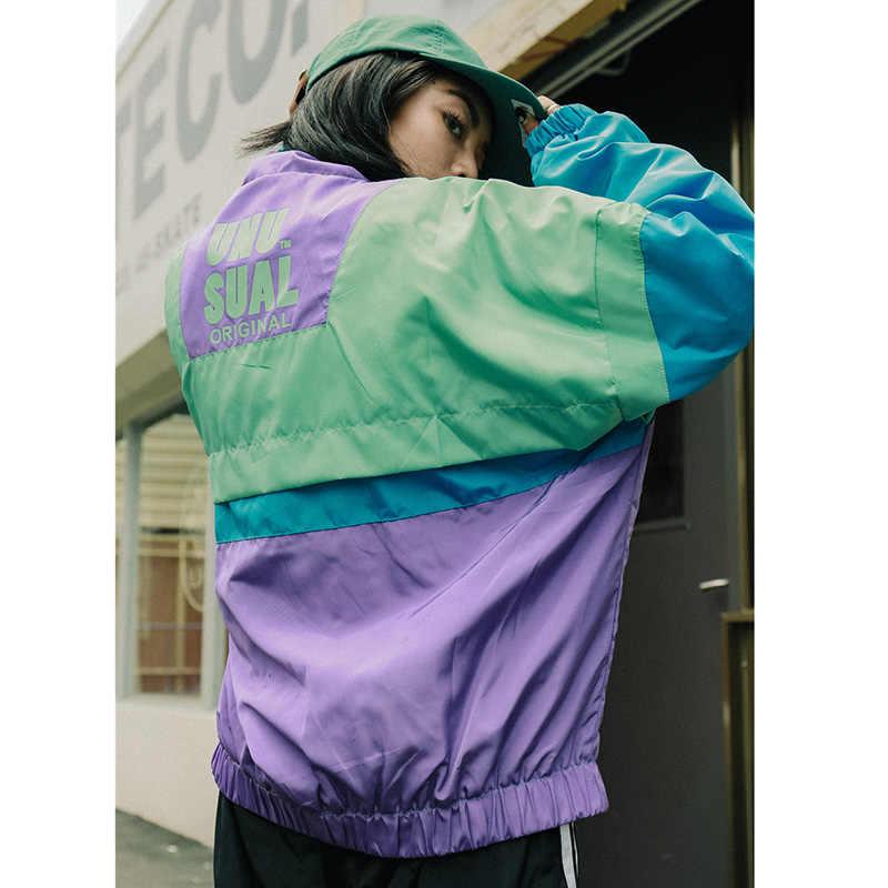 Осенняя ветровка в стиле хип-хоп негабаритная Мужская Куртка Harajuku цвета куртка с блоками Пальто Ретро винтажная куртка на молнии уличная 2019