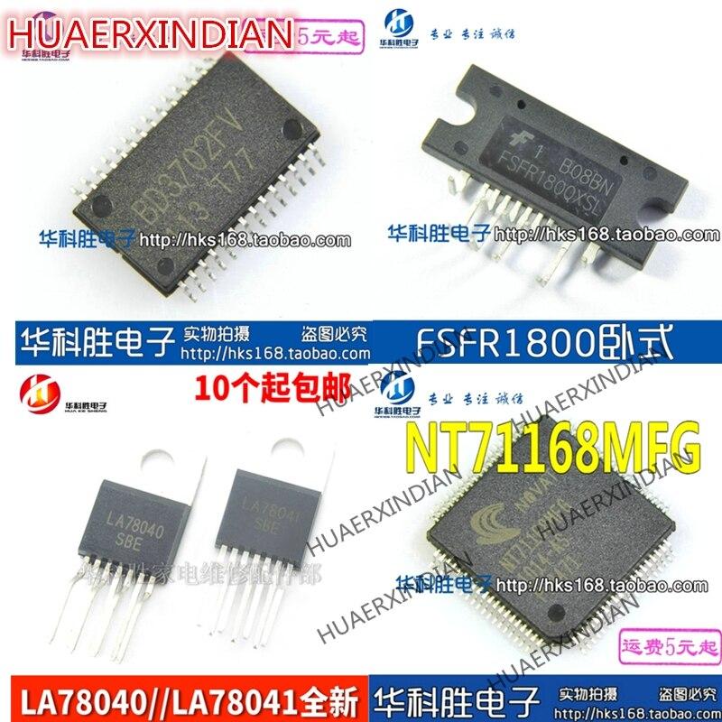 TPS65230 TPS65230A2 LD71D0016A-S H7224 STR-H7224 R2A30209SP UC3525ADW SM7512FL LX1692BIDW LCX16244G LCX16244 TDA7491P LD1022-SM