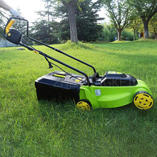 1600W  Electric Mowing Machine Electric Home Mowing Artifact Weeding Tools Lawn Mowing Gardens Hand Push Mow A Lawn Equipment