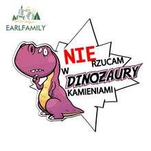 EARLFAMILY 13cm x 11.4cm dla Nie Dinozaury dinozaur naklejki samochodowe odporne na zarysowania lodówka szyby okluzja Scratch Decal