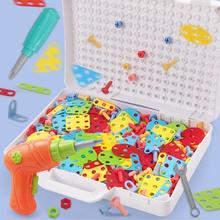 Nowy typ wiertarki elektrycznej nakrętka śruba ręczna klocki do budowy 3D Puzzle Jigsaw dla chłopców i dziewcząt klocki dla dzieci prezent tanie tanio CN (pochodzenie) RUBBER 2-4 lat 5-7 lat Transport Mały budynek blok (kompatybilne z Lego) 31 * 24 * 7 cm 770g as shown in the figure