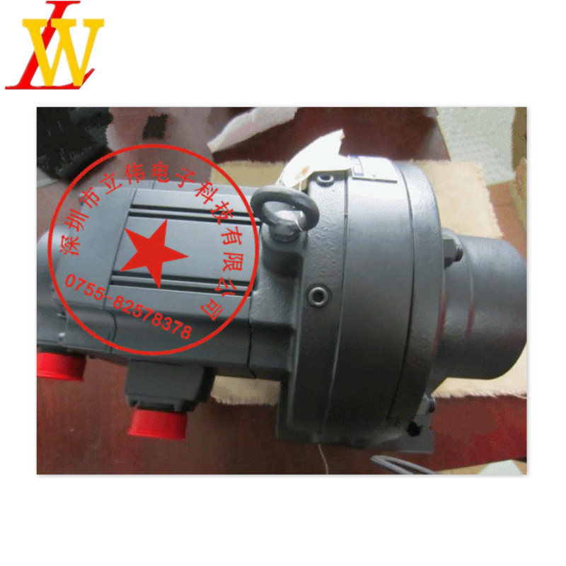 HA-LFS50K1M4 Servo Motor And Driver