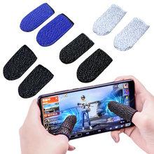 20 шт Игровые перчатки касаний Экран пальцы рукава для Мобильный