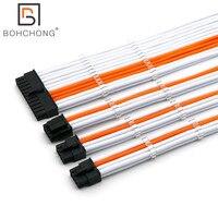 Basic Extension Cable Kit 4mm PET 1pcs 24Pin ATX 1pcs CPU 8Pin 4+4Pin 2pcs GPU 8Pin PCI E Power Extension Cable