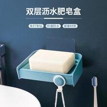 Автономный дизайн Дырокол мыльница слив туалетной воды креативные настенные вешалки ароматные Zao Jia ванная комната всасывание настенное мыло