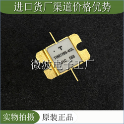 TIM7785-4UL SMD RF tube High Frequency tube Power amplification module