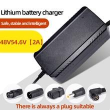 Lels 48v 2a 18650 carregador de saída 54.6v 2a carregador de entrada 13 séries 48v bateria de lítio carregador de bicicleta elétrica