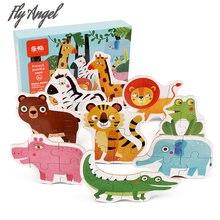 Новые деревянные игрушки головоломки большого размера для детей