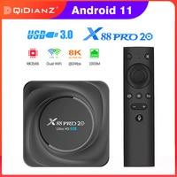 Android 11 Smart TV Box X88 Pro 20 Streaming Media Player RK3566 2.4G 5G Dual WIFI 4K Google Play Youtube Ultra HD Set Top Box