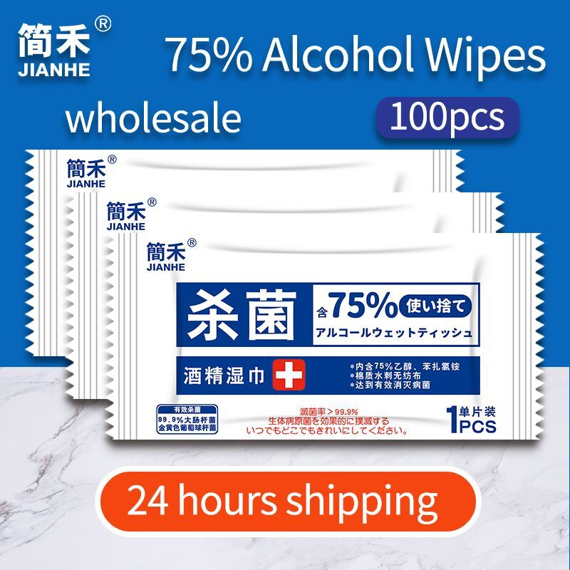 wholesale 100pcs/lot 75% Alcohol Wipes Separate Bag Portable wet cleaning Prevent antibacterial antiviral disinfection Wipes