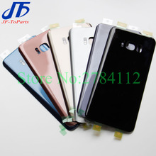 10Pcs  Back Glass Replacement For Samsung Galaxy s8 G950 / S8+ S8 Plus G955 G955F Battery Cover Rear Door Housing Case 6 colour