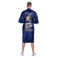 Традиционная Мужская одежда для сна винтажная темно-синяя ночная рубашка китайское кимоно купальный халат Домашняя одежда вышивка платье с драконами оверсайз