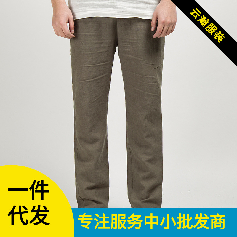 2018 Spring And Summer New Style Chinese-style Men'S Wear Flax Casual Pants Trousers Men Cotton Linen Trousers