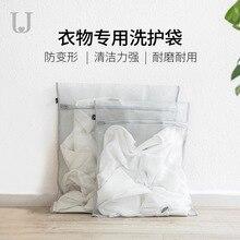 Jordanjudy одежда для стирки защитные сумки мешок для стирки набор из тонкой сетки Анти-трансформация стиральная машина стирка только сетчатый карман