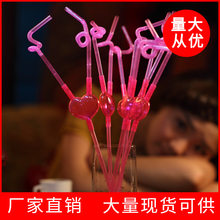 72516 Soton Heart Innovation Straw Crazy Disposable Plastic Beverage Art Couples Plastic Straw(China)