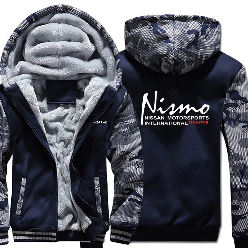 Nissan Nismo 1