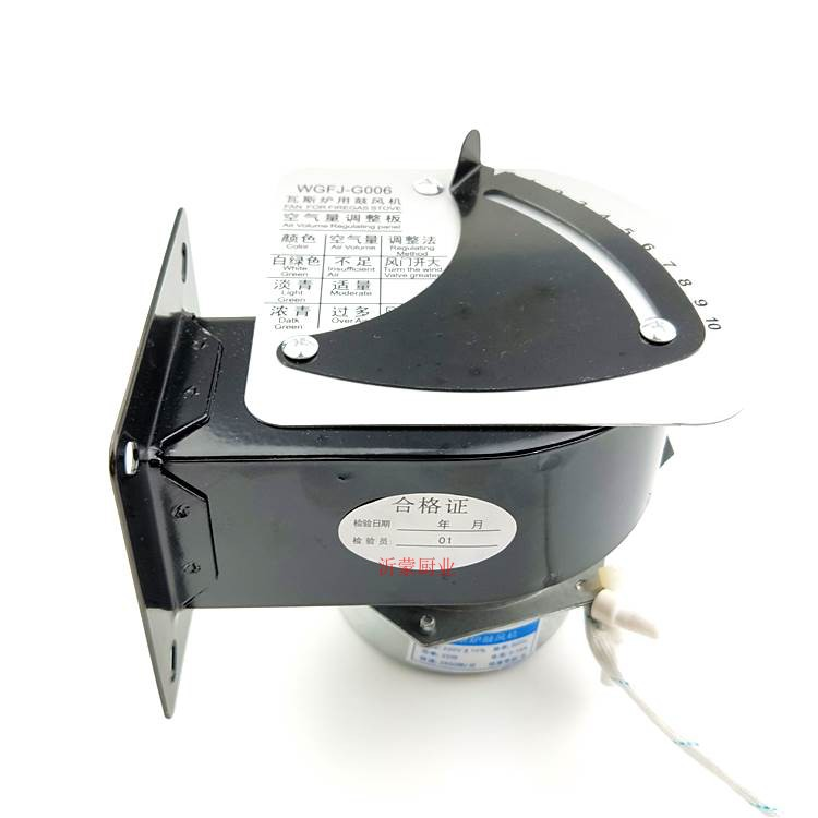 220V Gas Oven Dedicated Fan Gas Stove Blower With Standard Universal Motor Y