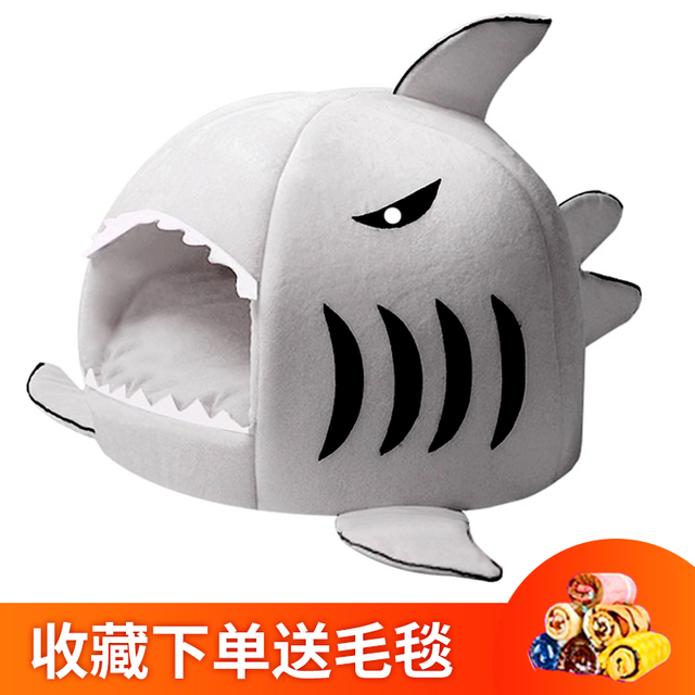 Cat kennel four seasons all-purpose shark kennel enclosed cat products pet house cat bed in winter to keep warm in winter