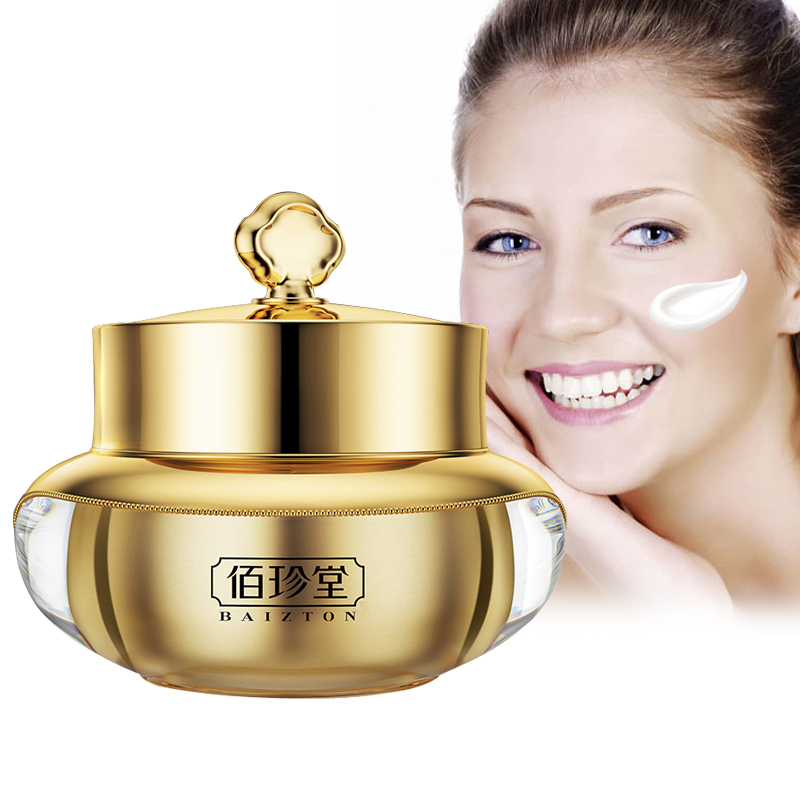 Natural Stretch Skin Moisturizing Hydrating Lady Face Cream Smooth Skin Moisture Whitening Cream Remove Melasma Acne Spots