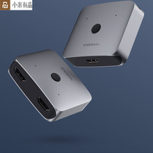 מקורי Youpin HAGIBIS HDMI רב פונקציה ממיר מתאם כפול דרך HDMI ספליטר Switcher 4K 1080P HDTV עבור מחשוב טלוויזיה תיבה