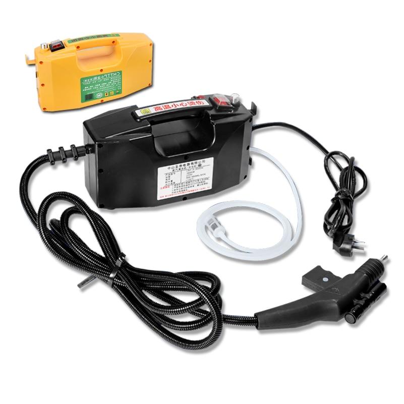 110V US 220V EU New Commercial Handheld Steam Cleaner For Cleaning Machine LED Light Steam Generator